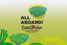 Conheça a programação especial da RTP dedicada a esta semana da «Eurovisão 2018»