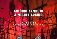 «28 Noites Ao Vivo nos Coliseus» de António Zambujo e Miguel Araújo lançado em junho