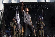 Diogo Piçarra adia novamente concerto na Altice Arena