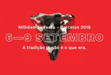 Conheça os principais destaques do «Milhões de Festa 2018»