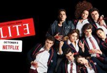 «Elite»: Netflix revela trailer oficial da sua nova série espanhola