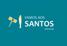 Vamos aos Santos: GNR e Sara Correia em destaque no Arraial de Alvalade