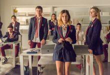 Netflix revela data de estreia da segunda temporada de «Elite»