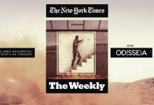 Série «The Weekly» estreia esta semana no Odisseia