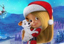SIC transmite filme de Natal de Mariah Carey