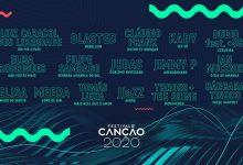 Conheça as 16 canções a concurso no «Festival da Canção 2020»