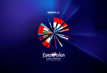 Saiba em que horários será emitido o «Eurovision Song Contest 2021» na RTP
