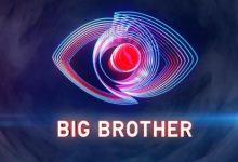«Big Brother»   Saiba quem abandonou a casa mais vigiada do país