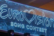 Roterdão confirma que receberá o «Eurovision Song Contest 2021»
