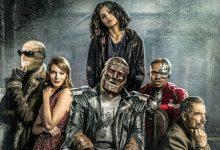 Segunda temporada de «Doom Patrol» chega à HBO Portugal