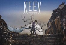 «Philosotry»: NEEV revela data de lançamento do álbum de estreia