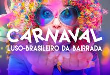Efeito Covid-19 em 2021: Carnaval da Mealhada não contará com desfiles