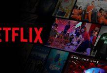 «Glória»: Netflix produz a primeira série portuguesa