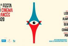 21ª Festa do Cinema Francês tem início esta semana