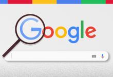 Google: Conheça os programas mais pesquisados em Portugal em 2020