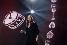 Veja o regresso de Lúcia Moniz ao «Festival da Canção», 25 anos depois