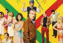 RTP apostou em cinema português. Eis as audiências
