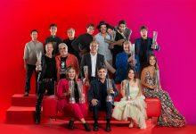 «PLAY: Prémios da Música Portuguesa 2021» ganham data de realização