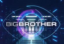 TVI está a construir «a casa dos reality shows em Portugal»