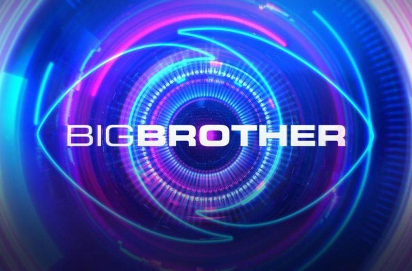 Maria da Conceição foi a concorrente expulsa do «Big Brother»