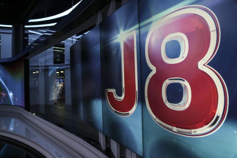 Diário do Big Brother eleva valores do «Jornal das 8»